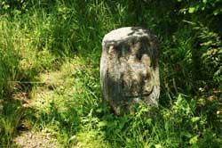 Alter Grenzstein Nassau-Kurköln am Krombacher Schlag