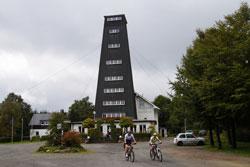Blick auf den Rhein-Weser-Turm
