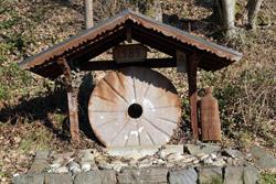 Erinnerung an die Alte Mühle