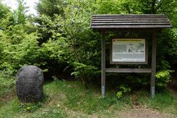 Das Rothargebirge als Territorialgrenze